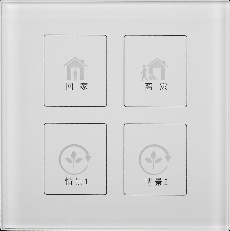 无线触控式情景面板TC-U9QJ-1