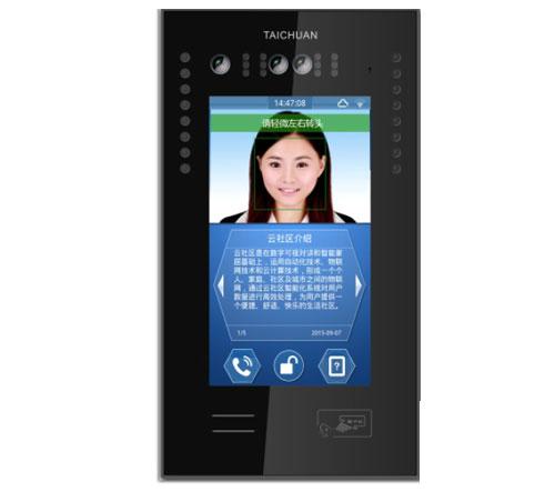 太川科技 人脸识门口机 人脸识别门禁系统  楼宇可视对讲系统
